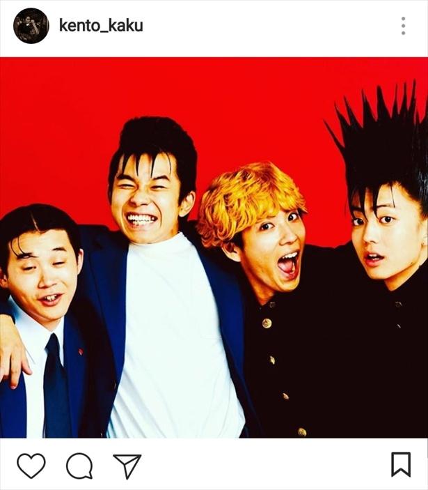 仲良し4人組♪左から矢本・太賀・賀来・伊藤