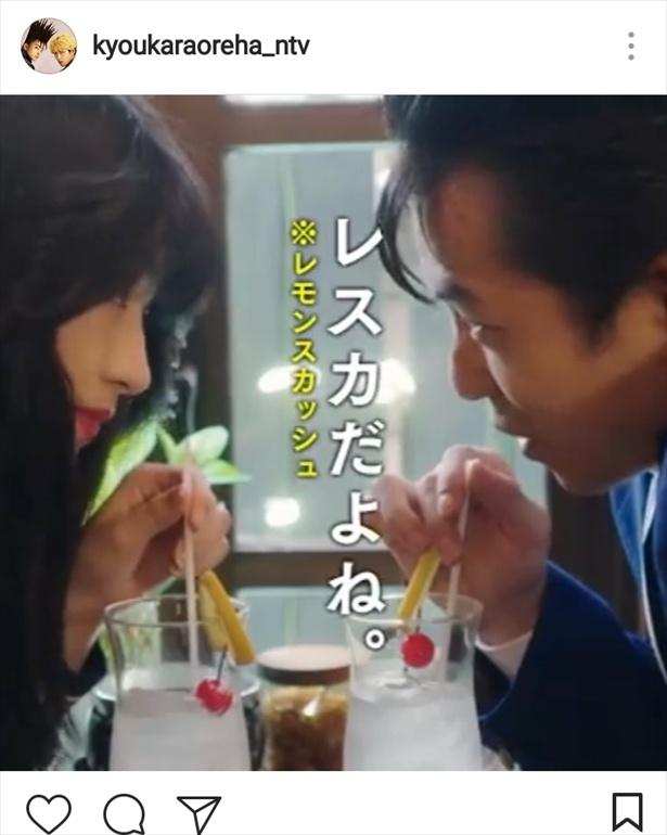 【写真を見る】明美(若月佑美)と喫茶店でデート中の今井(太賀)!こんな幸せそうなのに…