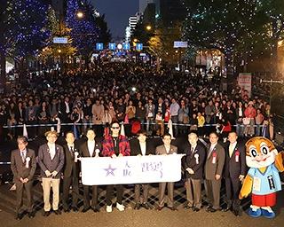 大阪・光の響宴開宴式で記念撮影
