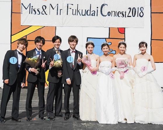 福岡大学の学園祭「七隈祭」の目玉イベント「Miss&Mr Fukudai Contest」