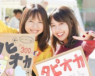 七隈祭で出会った美女。みのりさん、ののかさん、あいりさん