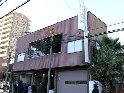 大阪・北加賀屋にオープンしたモリムラ@ミュージアム(M@M)。2階部分が展示スペースになっている
