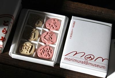 森村氏オリジナルの木型で作られた、とらや製の干菓子「開館記念 ことのはのあじ(6個入り 750円)」も販売