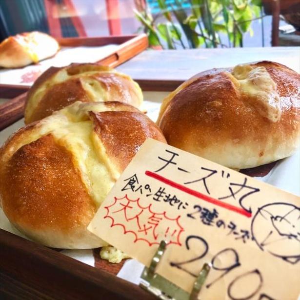 「Boulangerie Towaie」一番人気の「チーズ丸」