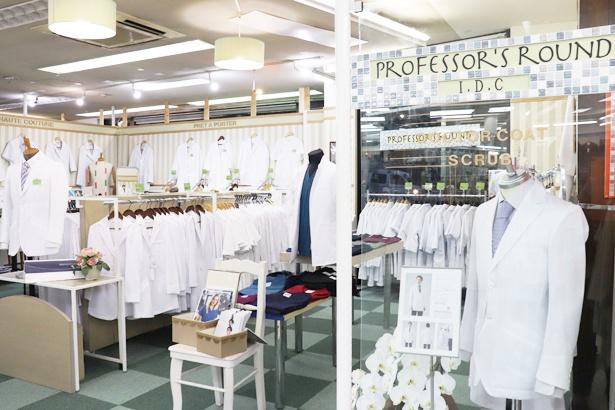 「プロフェッサーズラウンド・名古屋店」店内の様子