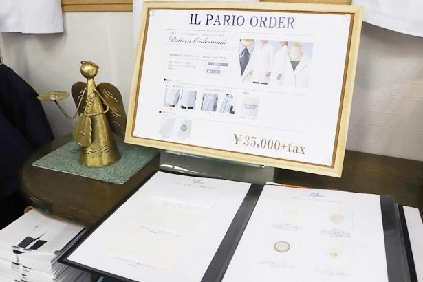 オーダーメイドの白衣を作ったり、病院内で統一の刺繍を入れたりすることもできる