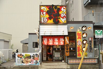 濃厚スープと48時間以上熟成された太麺の、仙台つけ麺定番店!「つけ麺おんのじ 仙台本店」