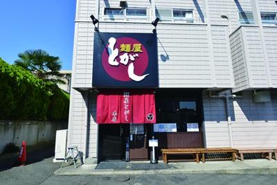 超濃厚スープと極太麺のハーモニー!仙台つけ麺の先駆け的存在「麺屋とがし 本店」