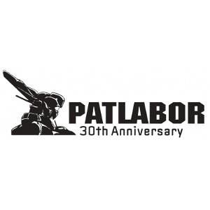 「機動警察パトレイバー」シリーズの30周年記念展示イベントが開催!