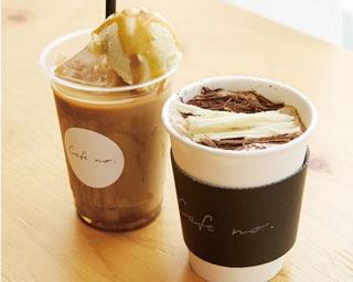 ニューフェイスが続々!福岡で注目を集めるコーヒー店5選