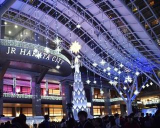 絢香の歌声が夜空に響き渡る!博多駅イルミネーション「光の街・博多」点灯式が開催!
