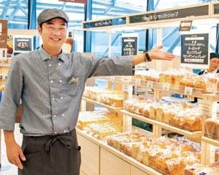 自然光がたっぷり入る明るいフロアに、ズラリと並ぶ食パンに感激/阪神梅田本店
