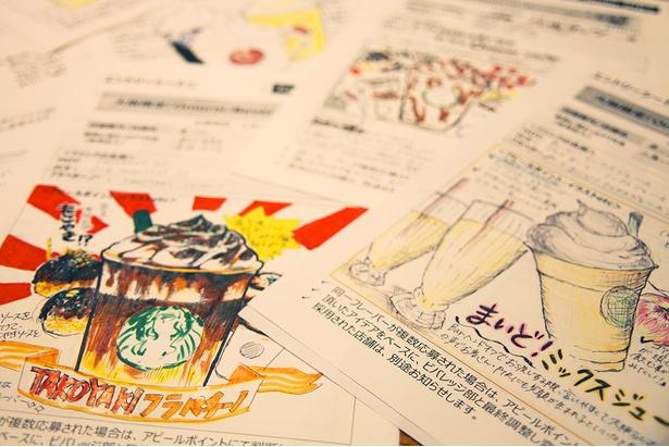 限定ビバレッジは大阪府内51店舗からアイデアを募集して完成