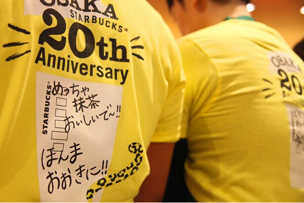 メッセージ入り!20周年オリジナルTシャツでお出迎え