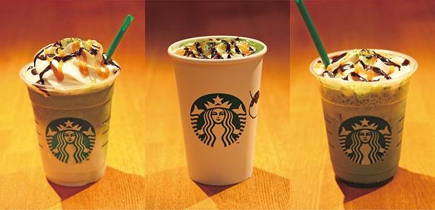 左から『大阪 めっちゃ 抹茶 フラペチーノ(R)』、『大阪 めっちゃ 抹茶 ラテ』、『アイス 大阪 めっちゃ 抹茶 ラテ』