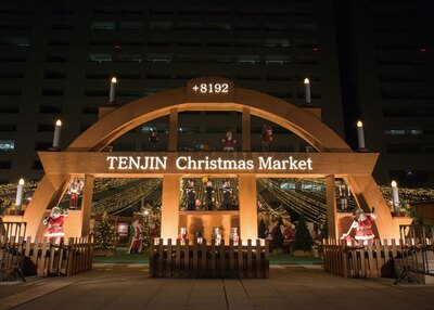 TENJIN CHRISTMAS MARKET 2018 / 本場ヨーロッパのクリスマスが天神に