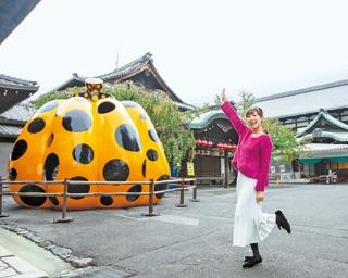 伝統文化と草間アートが融合した新しい鑑賞法も魅力の美術館/フォーエバー現代美術館 祇園・京都