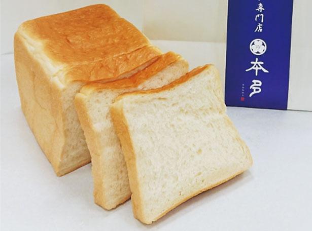 北海道産マスカルポーネ入り/熟成純生食パン専門店 本多