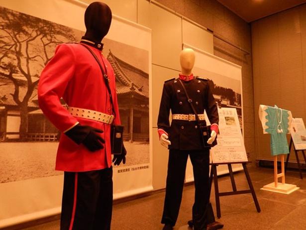 【写真を見る】仙台藩の洋式軍隊である額兵隊の衣装展示も