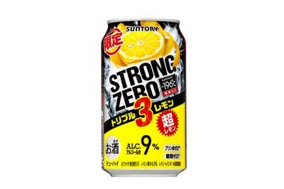 11月20日(火)発売の-196℃ストロングゼロ トリプルレモン