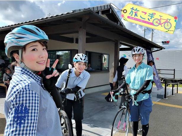 「旅こぎ~自転車女子の列島ツーリング」の鈴木聖奈、秋元才加、平川彩佳