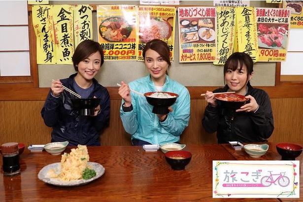 【写真を見る】ボリューム満点の海鮮丼を味わう鈴木・秋元・平川