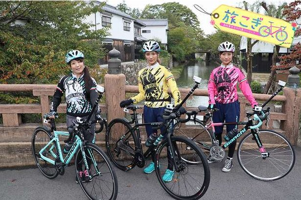 自転車好きの鈴木聖奈と、女優・秋元才加、フリーアナウンサーの平川彩佳
