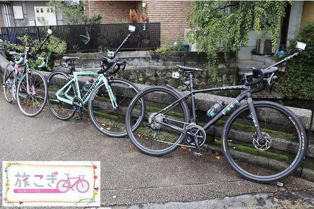 「旅こぎ」より、三人娘の相棒ともいえるロードバイク