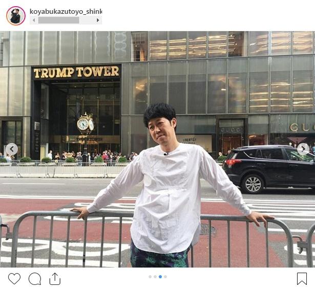 【写真を見る】トランプタワー前へとやって来た小籔千豊