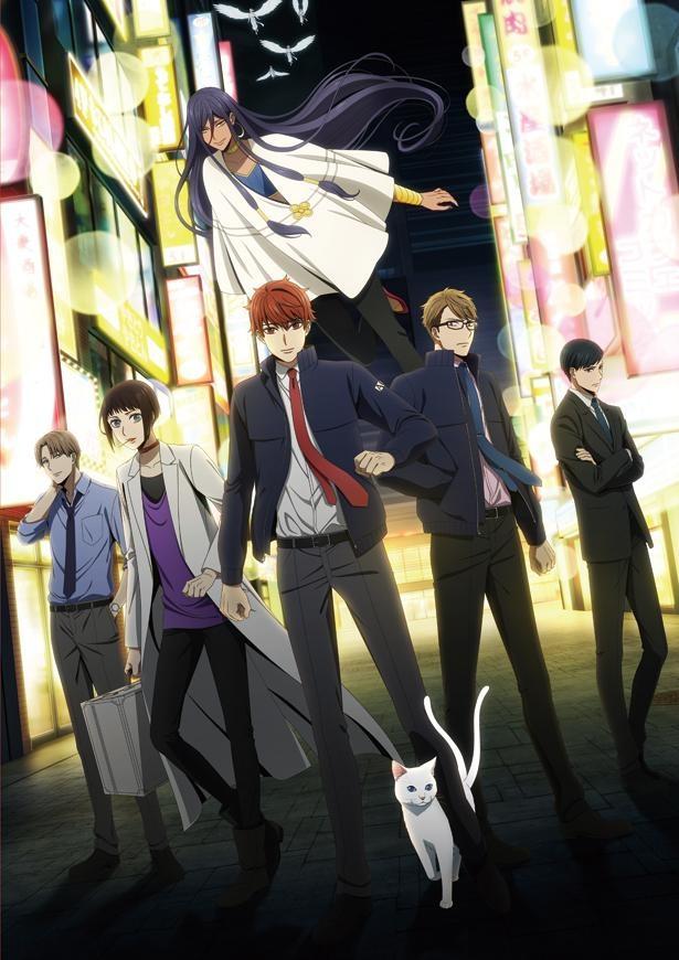 アニメ「真夜中のオカルト公務員」は2019年4月放送スタート