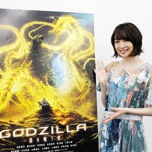 抗えない恐怖に立ち向かうのは自分も同じ!?「GODZILLA」最終章、上田麗奈さんインタビュー