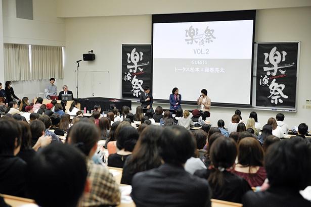 昭和音楽大学の学生を招いて行われた講義。テーマは「音楽と個性」