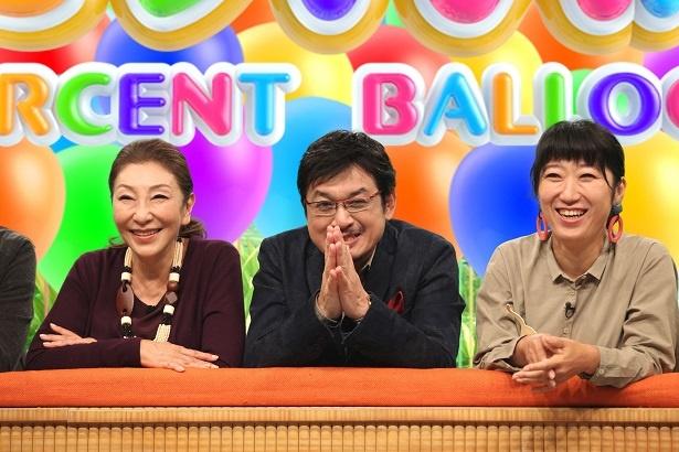 「コメンテーターチーム」の安藤和津、やくみつる、大宮エリー(写真左から)
