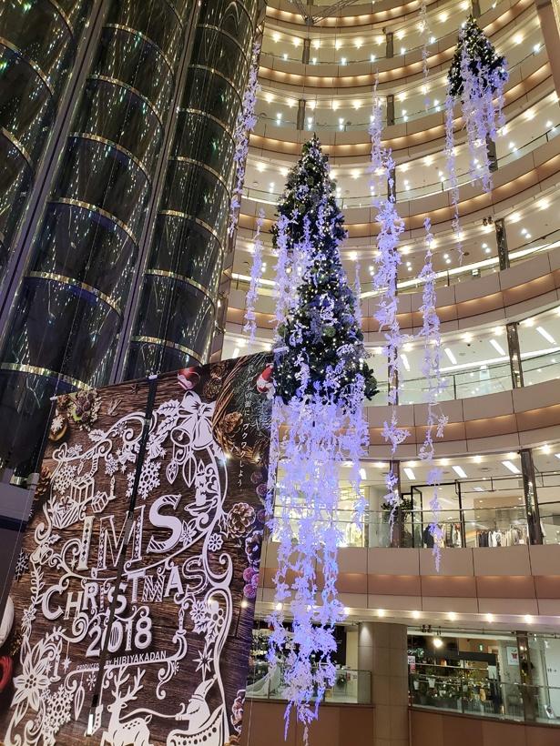 【写真を見る】クリスマスツリーなどが装飾された会場の様子