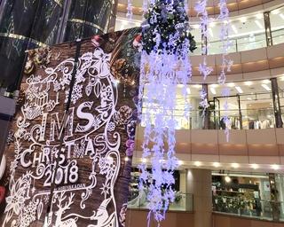 """""""切り絵""""をテーマにフォトジェニックな空間を演出する「IMS CHRISTMAS 2018」が開催中!"""