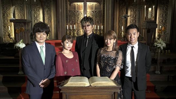 多井隆晴、矢口真里、GACKT、岡井千聖、小林可夢偉(写真左から)