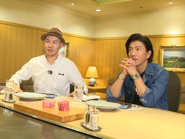 """""""利き肉""""にチャレンジする木村"""