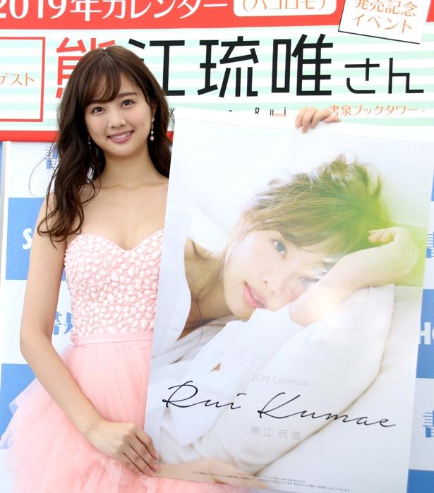 発売された2019年カレンダーを手に笑顔を見せる熊江琉唯