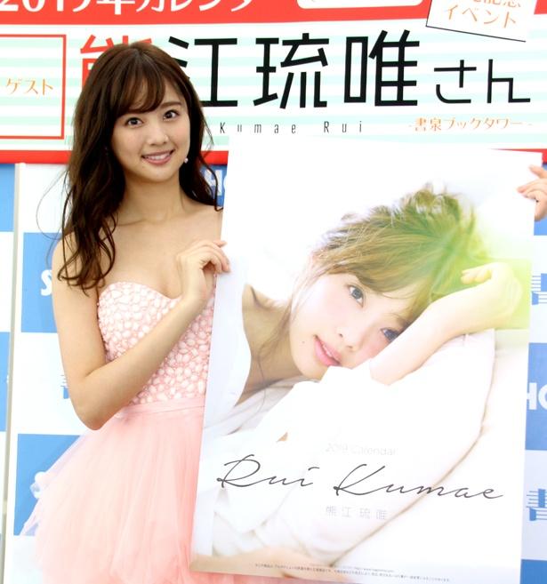 熊江琉唯が2019年カレンダーを発売