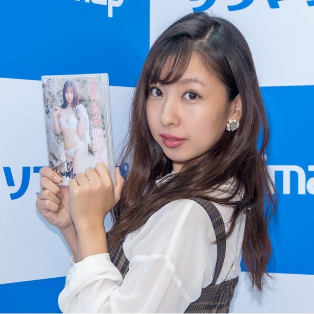 板野成美DVD「ここに、イタノ」(イーネット・フロンティア)発売イベントより