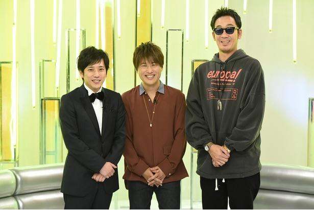 11月11日(日)放送の「ニノさん」で共演を果たした二宮和也、コブクロの小渕健太郎、黒田俊介(写真左から)