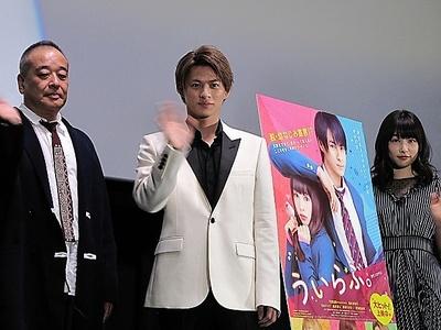 (左から)佐藤祐市監督、平野紫耀(King & Prince)、桜井日奈子 が登壇