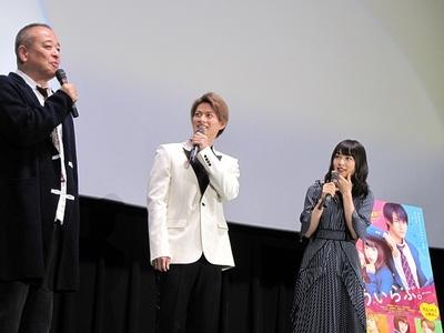 大阪に来たことを喜ぶ3人