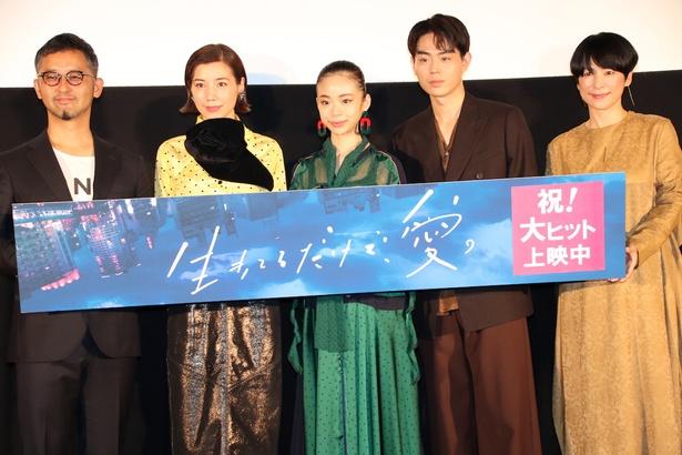 映画「生きてるだけで、愛。」の公開記念舞台あいさつが行われた