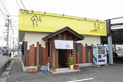 辛さのレベルは1号、2号、V3!新潟の激辛ラーメン「ら麺 のりダー」
