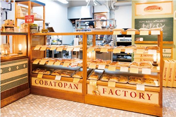 レトロがコンセプトで、どこか懐かしさを感じさせる店内/コバトパン工場 芝川ビル購買部