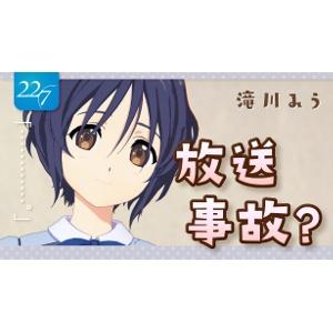 秋元康プロデュースの「22/7」より新たに4人がバーチャルYouTuberデビュー!