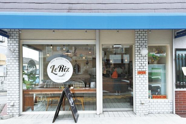神戸市のイベントに定期的に出店するので、休みはSNSで確認を/米粉パン Le・Riz