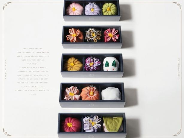 FACTORY KURA(大阪府)の「和手玉をかし」は、和菓子のような見た目のお手玉。インテリア雑貨としても使える