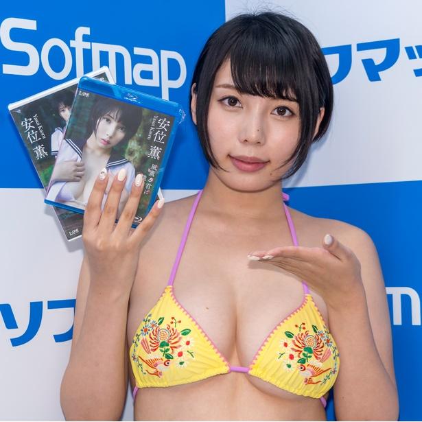 安位薫 DVD Blu-ray風薫る君に僕は恋をした ソフマップ 発売イベント 画像